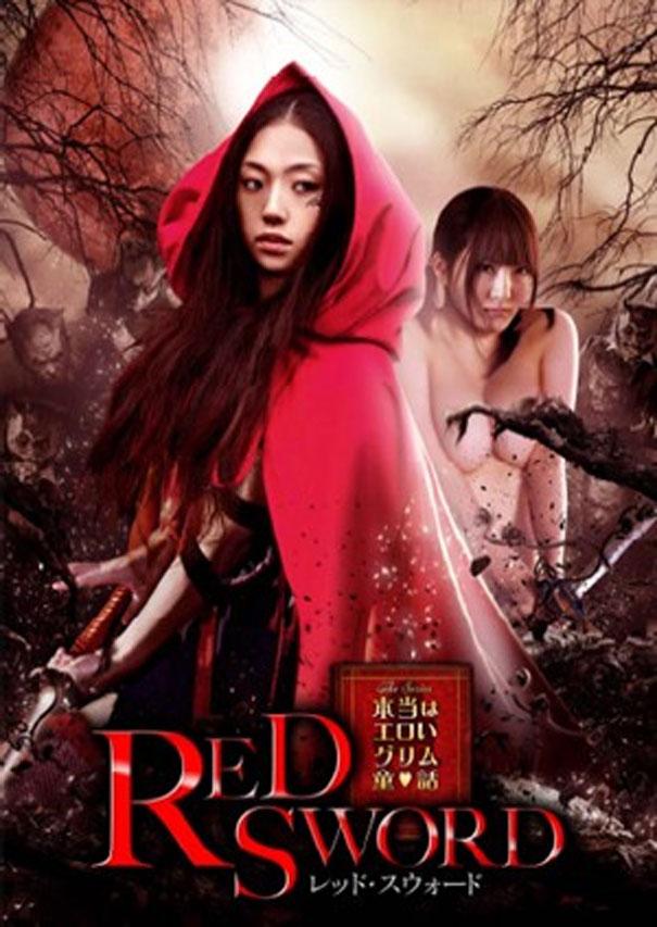 RedSword_poster